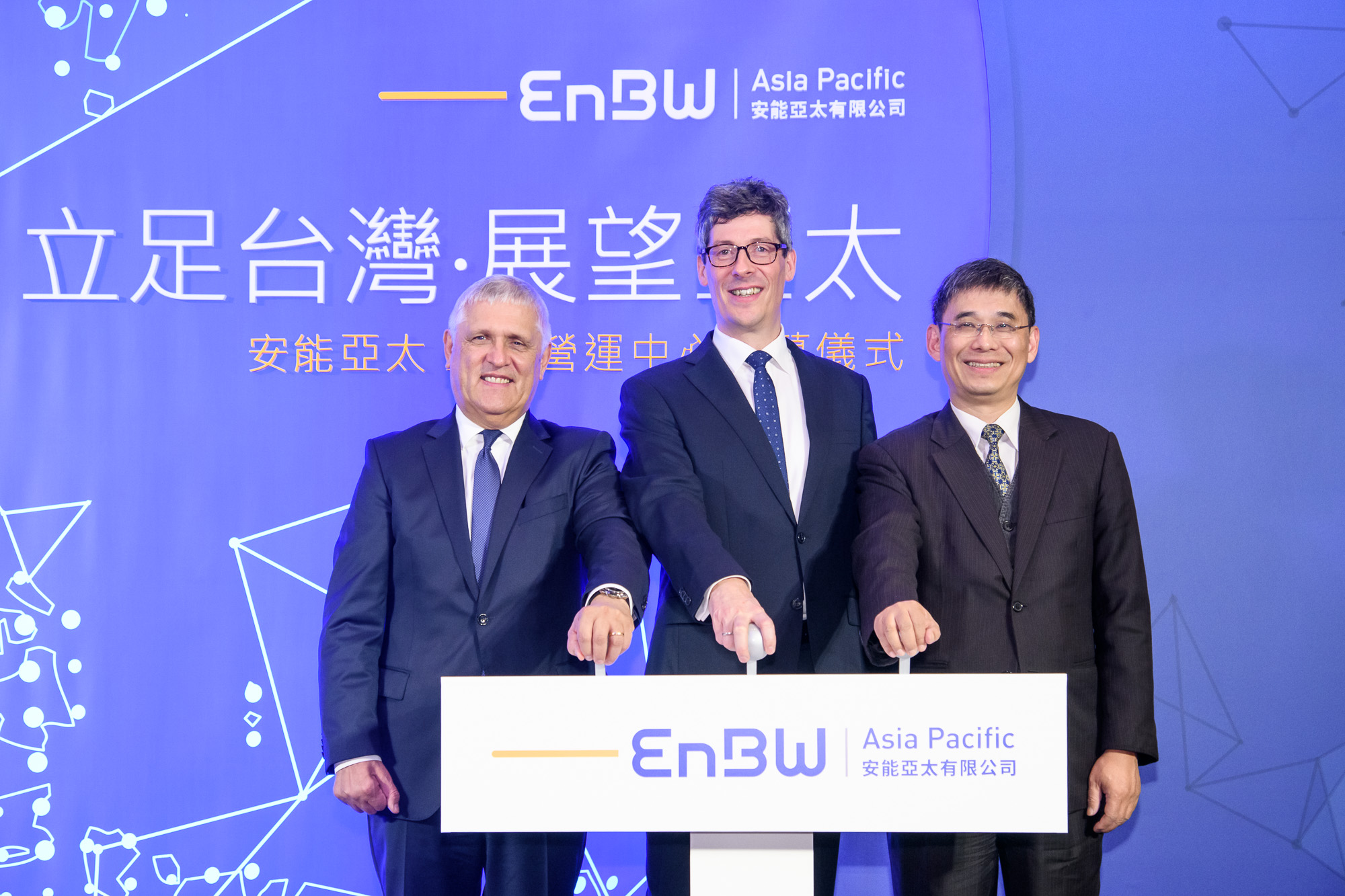 EnBW opens own representative office in Taiwan. From left: Dr. Hans-Josef Zimmer, Chief Technical Officer of EnBW , Markus Wild, General Manager of EnBW Asia Pacific und Chun-Li Lee, Deputy Director General of Bureau of Energy in Taiwan